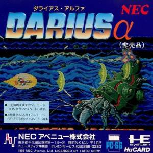 Darius Alpha [PCE - used good condition]