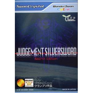 Judgement Silversword - Rebirth Edition [WSC - Used Good Condition]