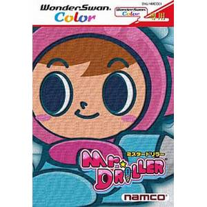 Mister Driller [WSC - Used Good Condition]