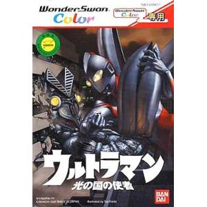 Ultraman - Hikari no Kuni no Shisha [WSC - Used Good Condition]