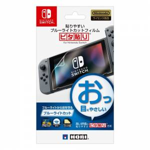 Screen Protective Film Blue Light Cut - Nintendo Switch [Hori]