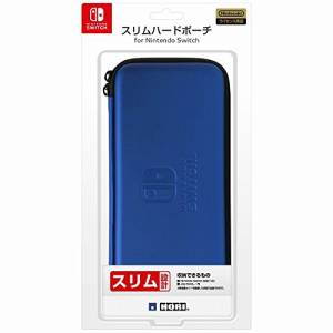 Slim Hard Pouch Blue ver. for Nintendo Switch [Hori]