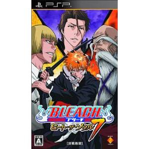 Bleach - Heat the Soul 7 [PSP - Used Good Condition]