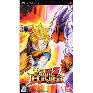 Dragon Ball Z - Shin Budokai [PSP - Used Good Condition]