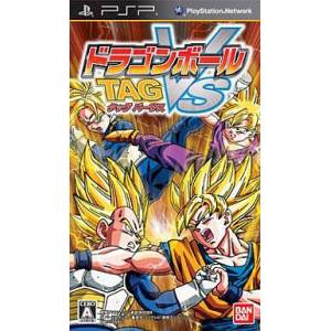 Dragon Ball Tag VS [PSP - Used Good Condition]