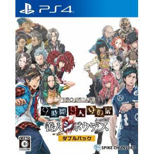 Zero Escape: The Nonary Games - Standard Edition [PS4]