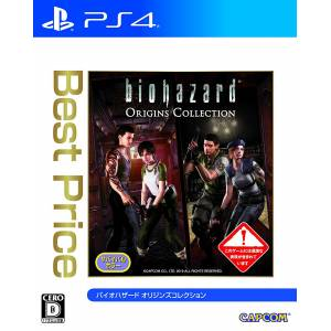 BioHazard / Resident Evil Origins Collection - Best Price (Multi-Languages) [PS4]