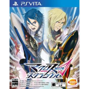 Macross Delta Scramble - Run Pika Sound Limited Edition [PSVita-Occasion]