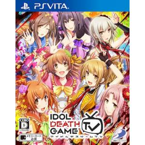 Idol Death TV - Standard Edition [PSVita-Occasion]