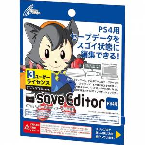 Save Editor for Playstation 4 (3 user license) [Cyber Gadget - Brand new]