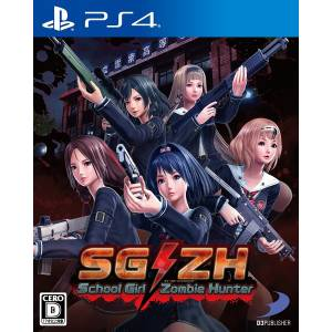 SG/ZH School Girl Zombie Hunter [PS4-Used]