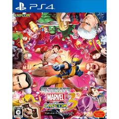 ULTIMATE MARVEL VS. CAPCOM 3 - 1st Print Edition (Multi-Langage) [PS4]