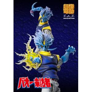 Baoh Raihousha - Baoh Wonder Festival 2017 Winter Limited Edition [Super Action Statue]