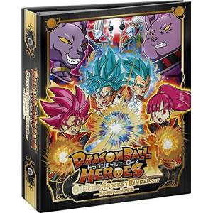 Dragon Ball Heroes - Dragon Ball Heroes Official 4-pocket Binder Set [Bandai]