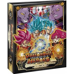 Dragon Ball Heroes - Dragon Ball Heroes Official 4-pocket Binder Set [Bandai]