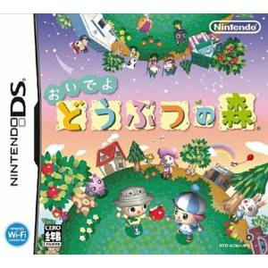 Oide yo Doubutsu no Mori / Animal Crossing Wild World [NDS - Occasion BE]