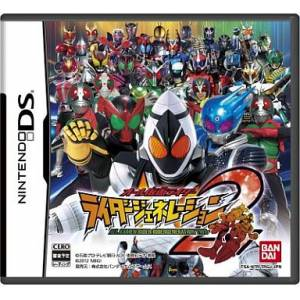All Kamen Rider - Rider Generation 2 [NDS - Used Good Condition]