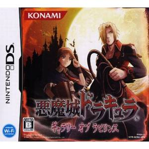 Akumajou Dracula - Gallery of Labyrinth / Castlevania - Portrait of Ruin [NDS - Occasion BE]