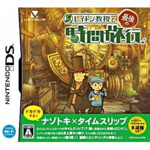 Layton Kyouju to Saigo no Jikan Ryokou / Professor Layton and the Unwound Future [NDS - Used Good Condition]