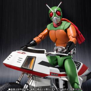 Kamen Rider -  kyrider & Skyturbo Limited Set [SH Figuarts]