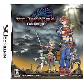 SaGa 3 Jikuu no Hasha - Shadow or Light [NDS - Used Good Condition]