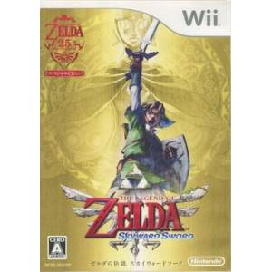 Zelda no Densetsu - Skyward Sword [Wii - Used Good Condition]