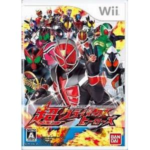 Kamen Rider - Chou Climax Heroes [Wii - Occasion BE]