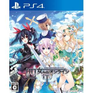 Four Goddesses Online: Cyber Dimension Neptune - Standard Edition [PS4-Occasion]