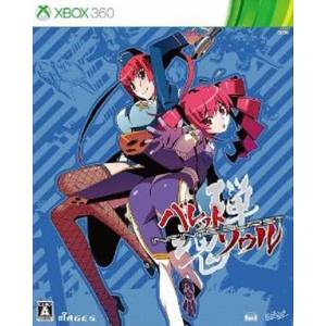 Bullet Soul Infinite Burst - Limited Edition [X360 - Used Good Condition]