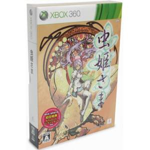 Mushihimesama - Limited Edition [X360 - Used Good Condition]