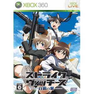 Strike Witches - Shirogane no Tsubasa [X360 - Used Good Condition]
