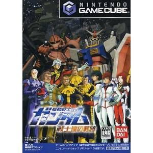 Mobile Suit Gundam - Senshitachi no Kiseki [NGC - used good condition]