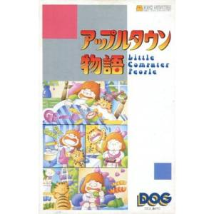 Apple Town Monogatari [FDS - Used Good Condition]