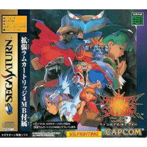 Vampire Savior + 4MB RAM Pack [SAT - Used Good Condition]