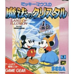 Mickey Mouse no Mahou no Crystal / Land of Illusion [GG - occasion BE]