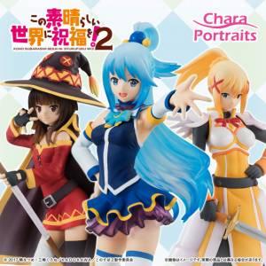Kono Subarashii Sekai ni Shukufuku wo! 2 - Limited Set of 3 [CharaPortraits]