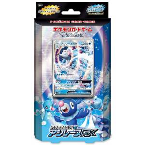 Pokemon Sun and Moon - Starter Set Mizu GX Pack (1x Pack) [Trading Cards]