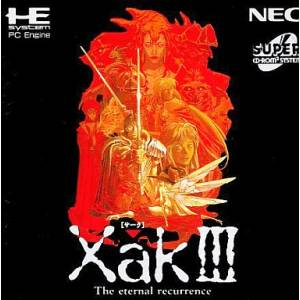 Xak III - The Eternal Recurrence [PCE SCD - used good condition]