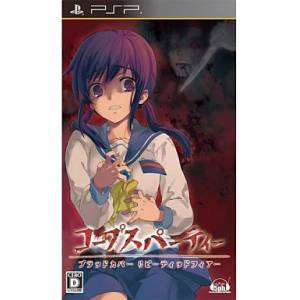 Corpse Party - Blood Covered Repeated Fear [PSP - Used Good Condition]