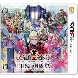 Radiant Historia: Perfect Chronology -Standard Edition [3DS]