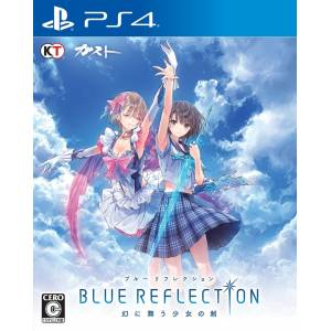 FREE SHIPPING - Blue Reflection Maboroshi Ni Mau Shoujo no Ken - Standard Edition [PS4]