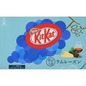 Kit Kat - Tokyo Rum Raisin [Food & Snacks]