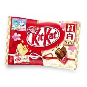 KIT KAT - red and white pack (1 Bag, 14 Mini Bars) [Food & Snacks]