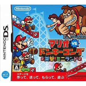 Mario VS Donkey Kong - Totsugeki! Mini Land / Mini Land Mayhem! [NDS - Used Good Condition]