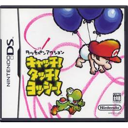 Catch! Touch! Yoshi! / Yoshi Touch & Go [NDS - Used Good Condition]