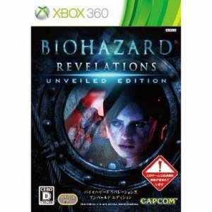 BioHazard / Resident Evil Revelations - Unveiled Edition [X360 - Occasion BE]