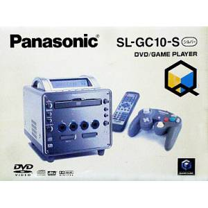 Game Cube Q Panasonic [occasion BE]