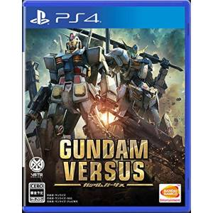 Gundam Versus - Standard Edition [PS4]