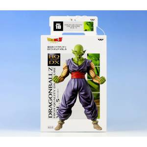 Dragon Ball Z HQ DX Vol 5 - Piccolo