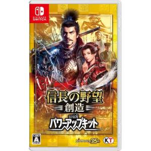 Nobunaga no Yabou: Souzou with Power Up Kit [Switch-Used]